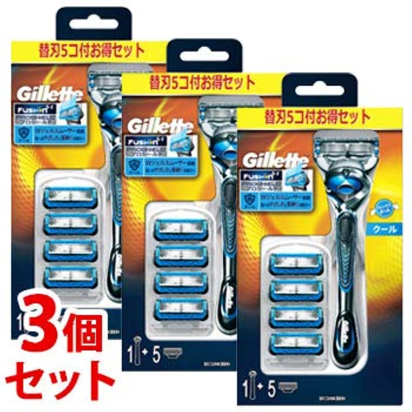 アブストラクトぴかぴか降ろす《セット販売》 P&G ジレット プロシールドクール 4B ホルダー付 (替刃5個付)×3個セット