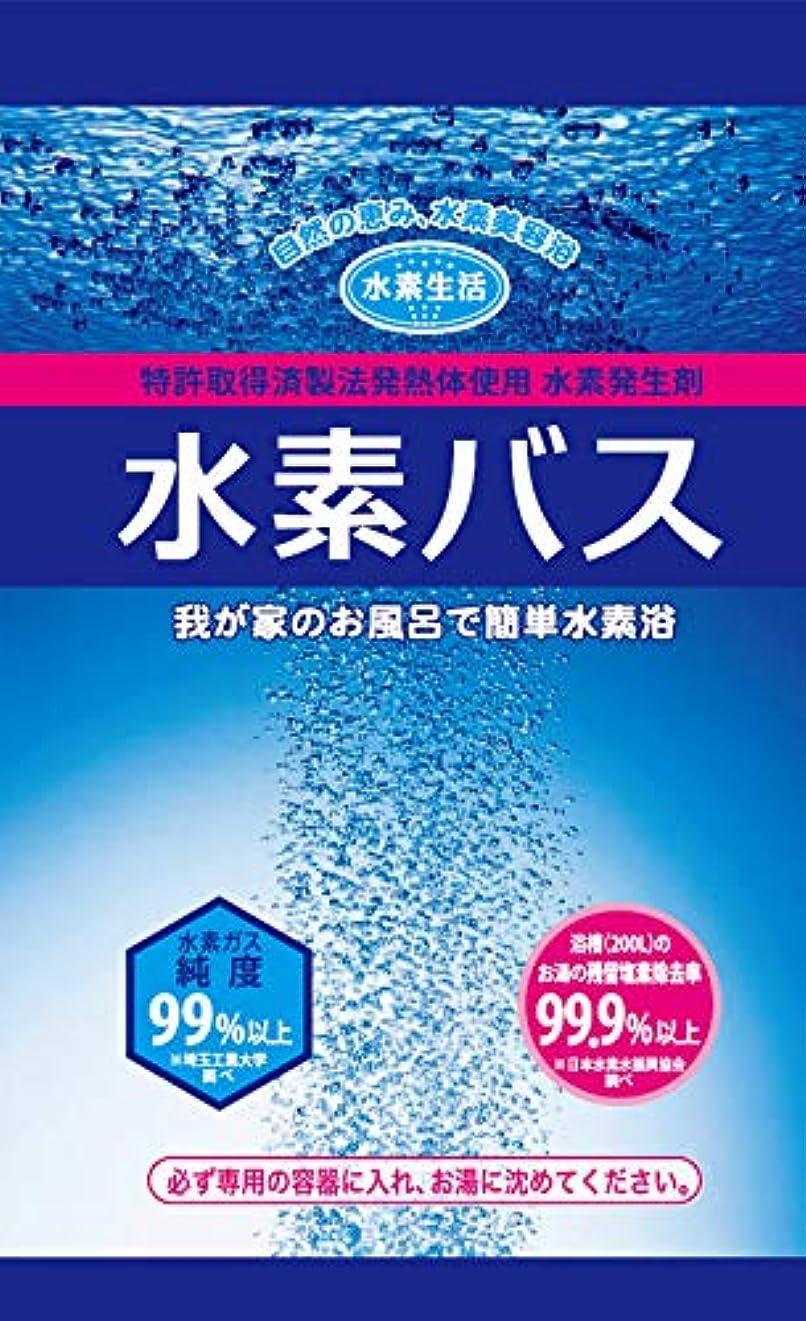 ベット唯一無意味水素生活 水素バス 水素剤 1ケース(25g 10袋入×6箱)