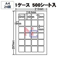 CL-70(VP) 正方形ラベルシール/500シート入/A4/24面付/40×40mm/マルチラベル/表示ラベル/4cm/マルチタイプラベル (CL-70(VP) 1ケース 500シート入り)
