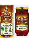 Organic Tonghat Ali with Horny Goat Extract Honey Royal Jelly Ginseng Yohimbe Gingko Baloba Immune Booster Honey 16 OZ