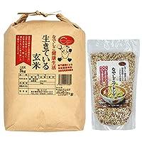 【玄米雑穀ごはんセット】(お得なセット)なでしこ健康生活・コシヒカリ 生きている玄米5kg+なでしこブレンド雑穀500g
