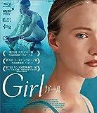 Girl/ガール (Blu-ray+DVDセット) image