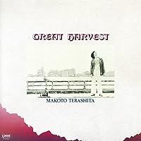 Great Harvest by TERASHITA MAKOTO (2014-09-24)