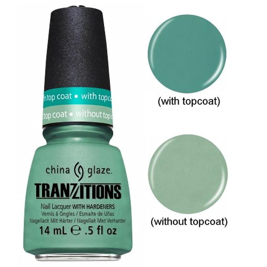ラベンダーミスペンドエレベーター(3 Pack) CHINA GLAZE Nail Lacquer - Tranzitions - Duplicityy (並行輸入品)