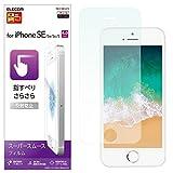 エレコム iPhone SE/液晶保護フィルム/スムースタッチ/反射防止 PM-A18SFLSTN