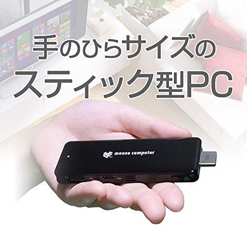 mouseパソコンスティックPCMS-NH1-W10Windows10/2GB/32GB