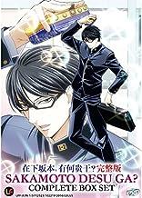 Sakamoto desu ga? (TV 1 - 12 End) (DVD, Region All) Japanese Anime English Subtitles
