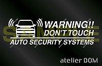 アトリエDOM スペイド用 セキュリティーステッカー 3枚セット (外貼りタイプ) [受注生産] セキュリティ ステッカー