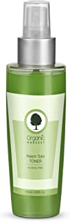 Organic Harvest Herbal Ayurveda Pure Neem Tulsi Toner Alcohol-free, paraben-free and mineral oil-free (125 ml / 4.22 fl oz)