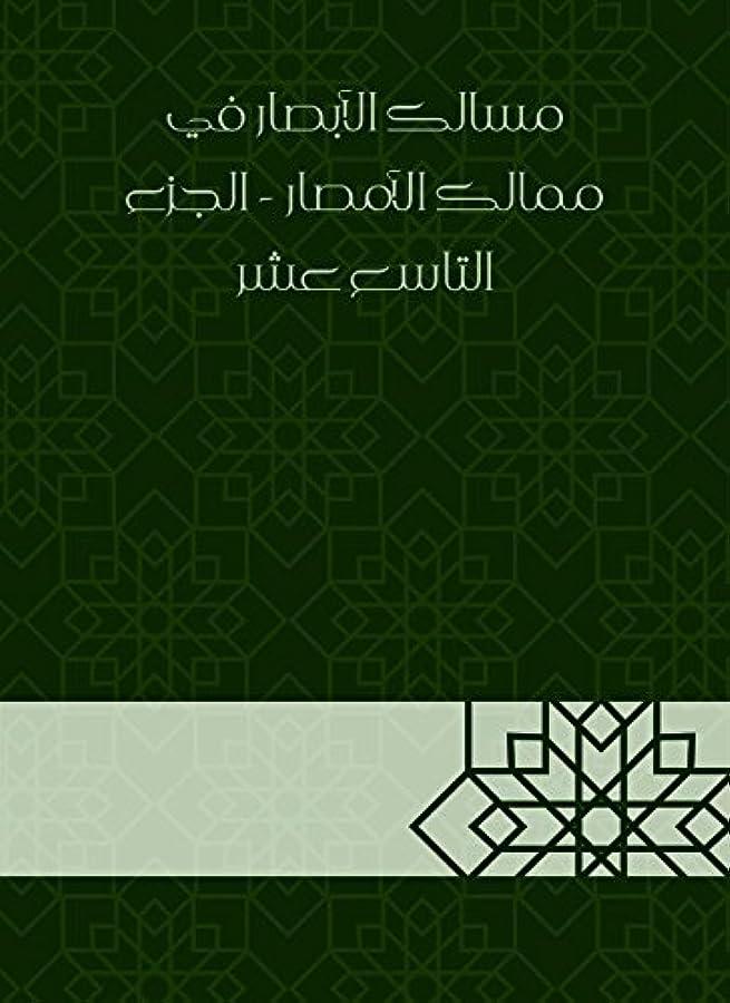 夢中貪欲解決する?????? ??????? ?? ????? ??????? - ????? ?????? ???? (Arabic Edition)