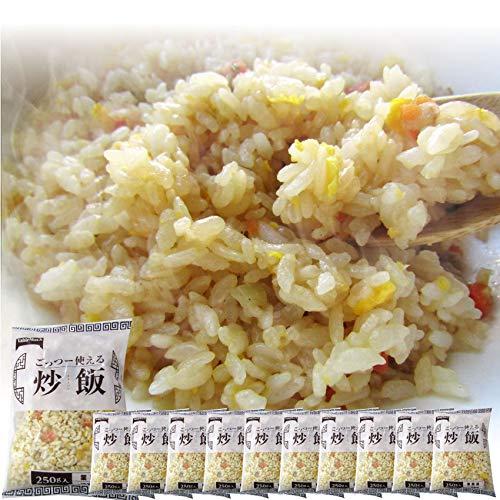 炒飯 チャーハン 焼き飯 たっぷり卵の黄金チャーハン 10食セット 2.5kg 中華 冷凍食品 まとめ買い 業務用 《*冷凍便》