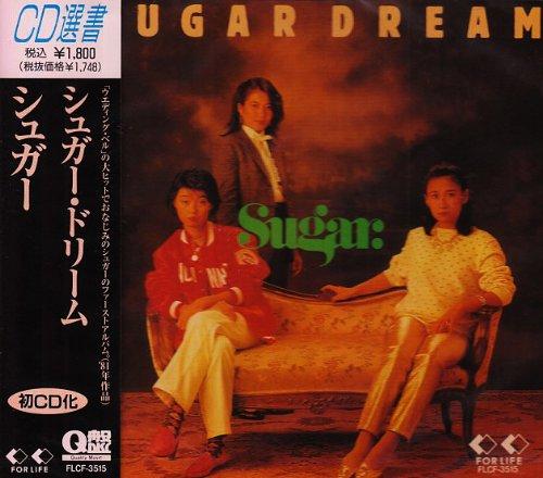 Sugar モーリ