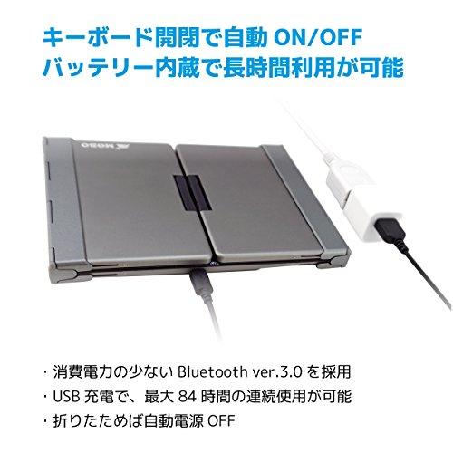 MOBO折りたたみ型Bluetooth日本語配列キーボード【ブラック】専用ケース兼スタンド付き「MOBOKeyboard」AM-KTF83J-GB