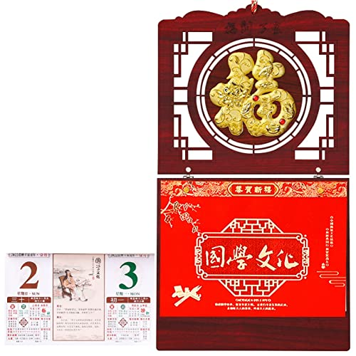 """2022 Chinese Calendar Monthly – For Year Of the Tiger -""""Lucky fortune God Bring Wealth and Good Luck To You"""" – Measure: 23″ x 12.8″, Wooden relief for Home Office Decorations"""