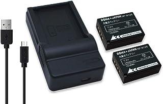 【2個セット】 FUJIFILM対応 NP-W126 NP-W126S 互換 バッテリー + BC-W126 BCW126 互換 USB充電器 セット【ロワジャパンPSEマーク付】