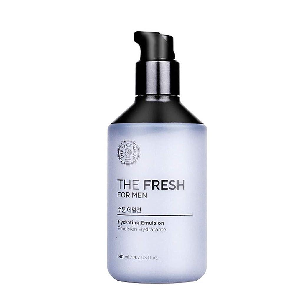 奪うつまずく避難するザ?フェイスショップザ?フレッシュフォーマン水分エマルジョン140mlメンズコスメ、The Face Shop The Fresh For Men Hydrating Emulsion 140ml Men's Cosmetics [並行輸入品]