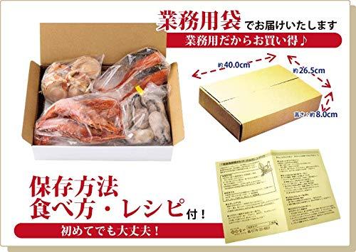 高級海鮮詰め合せ4種45品セットかきほたて赤えびサーモン【冷凍】バーベキューセット海鮮bbqバーベキューホタテ越前宝や