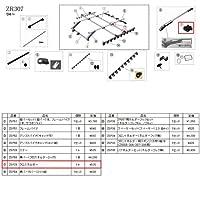 カーメイト(CARMATE) ZSP 29 クロスホルダー アフターパーツ