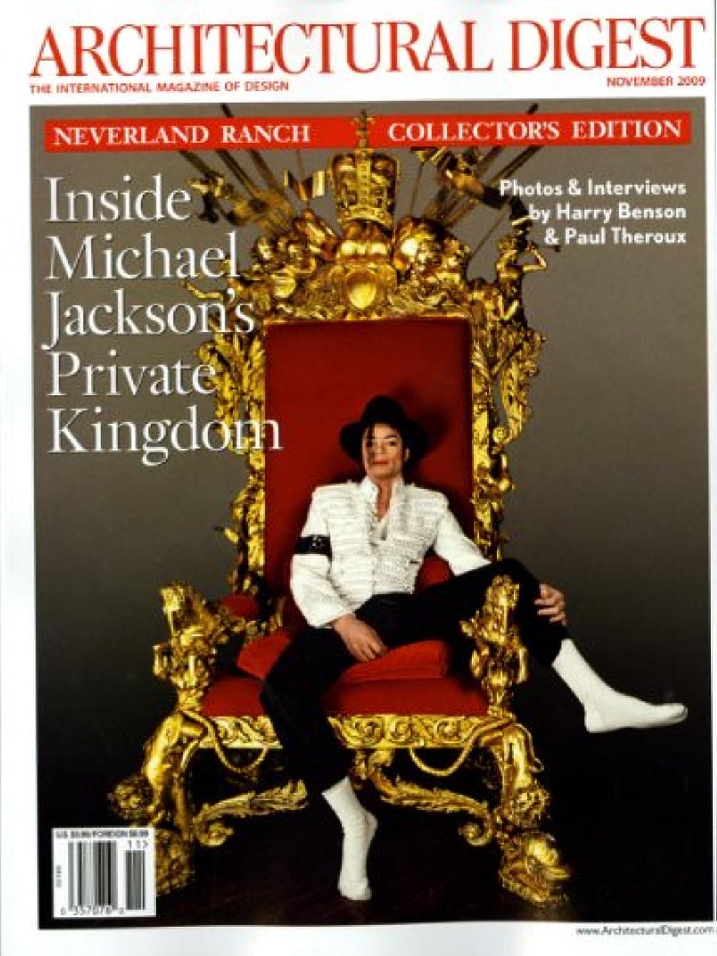 寂しいフローティングの間にArchitectural Digest [US] November 2009 (単号)