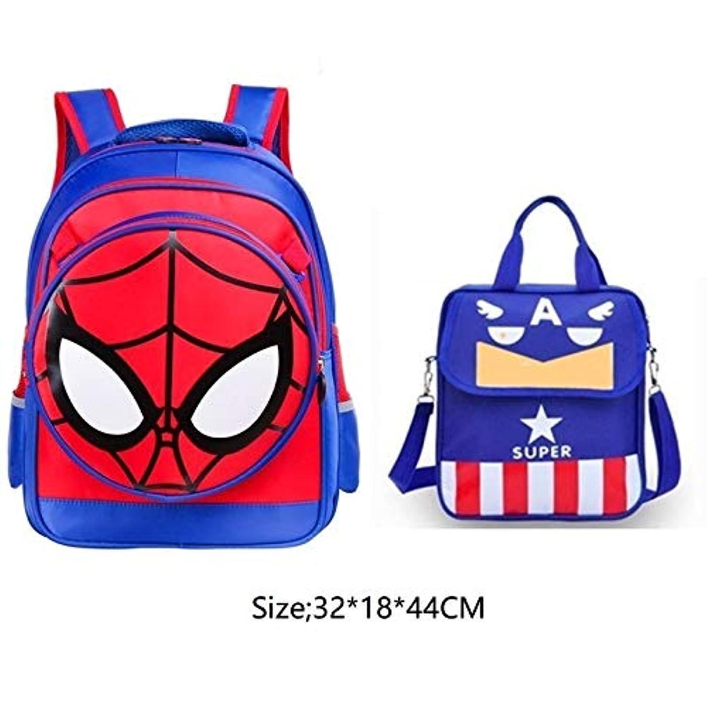 世代内部しなやかなAbbpa 子供のバックパック子供の学校のバッグの男の子防水漫画のバックパックのお弁当 (Color : 4)