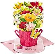 Hallmark Paper Wonder Mothers Day Pop Up Card (Flower Bouquet, You Deserve This Day) (699MBC1119)
