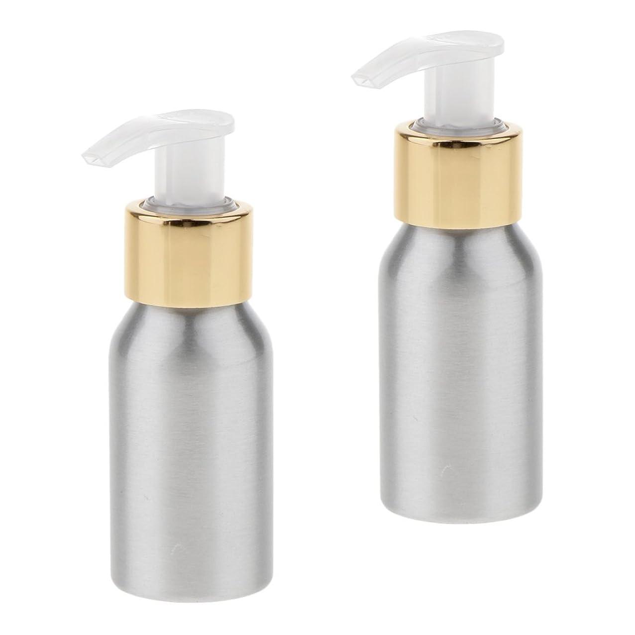 にやにやトムオードリース分解するFenteer 2本 スプレーボトル ポンプボトル アルミボトル 香水ボトル シャンプー 噴霧器 アトマイザー 詰替え DIY 6サイズ選択 - 50ml
