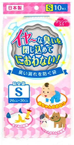 日本技研工業 ゴミ袋 臭い漏れを防ぐ袋 プリント入り S 20×30cm 10枚入