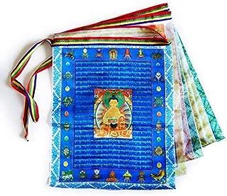 Tibetan Prayer Flags Outdoor Buddhist Meditation Flag 50pcs Satin Wind Horse Lungta Prayer Flags,11x14 inches