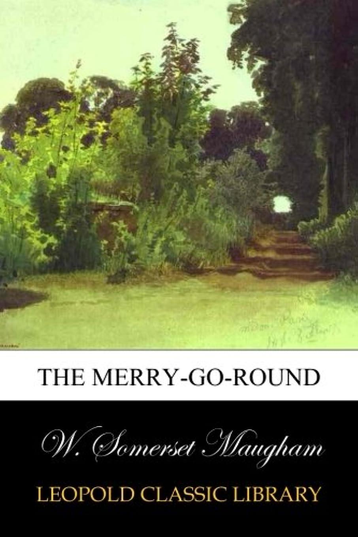 隣人アコード設計The Merry-go-round