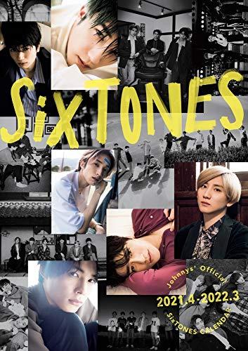 SixTONESカレンダー 2021.4-2022.3 Johnnys' Official ([カレンダー])