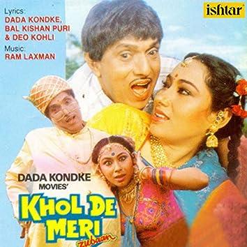 Khol De Meri Zubaan (Original Motion Picture Soundtrack)