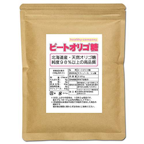 ビートオリゴ糖(ラフィノース) 250g 北海道産 天然