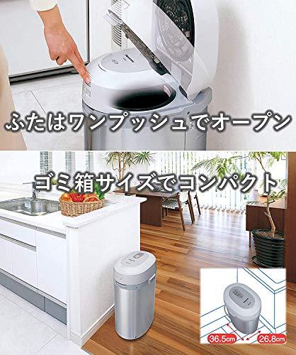 パナソニック家庭用生ごみ処理機温風乾燥式6LシルバーMS-N53XD-S
