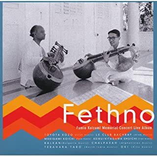 FETHNO - FUMIO KOIZUMI MEMORIAL CONCERT LIVE ALBUM
