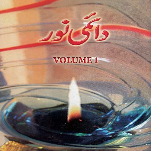 Daimi Noor, Vol. 1