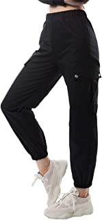 LATH.PIN Women Casual Loose Active Sports High Waisted Cargo Jogger Pants