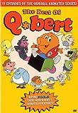 Best of Q*bert