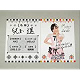 AKB48 サイン入り プロフィールカード 2016 兒玉遥 2種セット HKT48