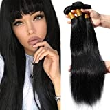 12'(30cm) SEGO Extensiones de Cortina de Pelo Natural [Brazilian Human Hair 3 Bundles] Cabello Humano Brasileño Liso Straight (300g)