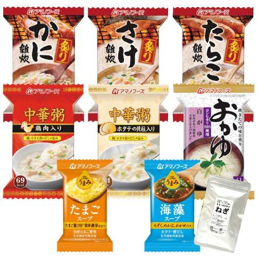 アマノフーズ フリーズドライ 安心見守り 8種類16食 小袋ねぎ1袋 セット