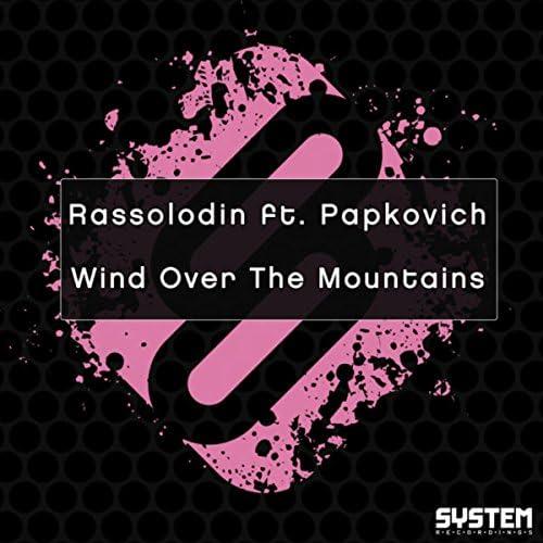 Rassolodin feat. Papkovich