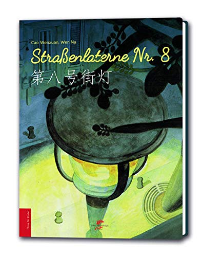 Straßenlaterne Nr. 8: 第八号街灯 (China für Kinder)
