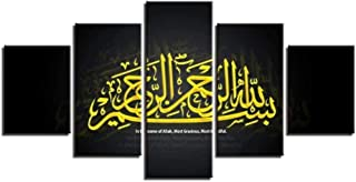 RTYUIHN Black Gold Islamic Arabic Calligraphy Muslim Painting HD Prints Canvas Art Painting Living Room Wall Decoration 5 ...