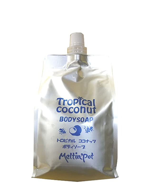 師匠ネックレス出発するトロピカルココナッツ ボディソープ 1000ml 詰め替え Tropical coconut Body Soap 加齢臭に! [MeltinPot]