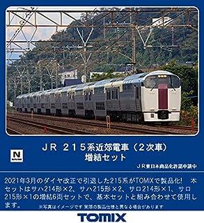 TOMIX Nゲージ JR 215系 2次車 増結セット 98445 鉄道模型 電車 白