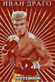 Notebook: Illustration Of Ivan Drago Inspired By The Rocky Iv Mov , Journal for Writing, College Ruled Size 6' x 9', 110 Pages