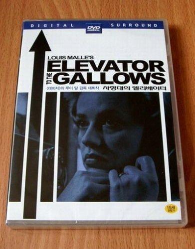 Elevator to the Gallows (1958) AKA Ascenseur pour l'échafaud { import DVD PLAYS UK REGION 2 } Jeanne Moreau [DVD]