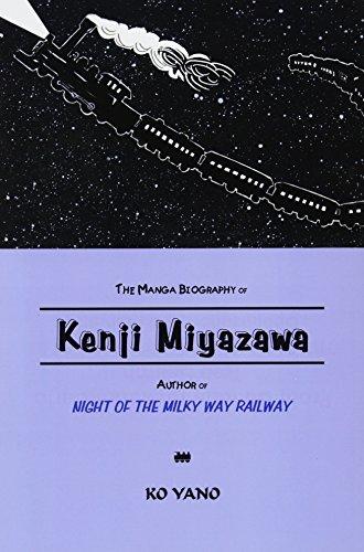 The Manga Biography of Kenji Miyazawa, Author of Night of the Milky Way Railway