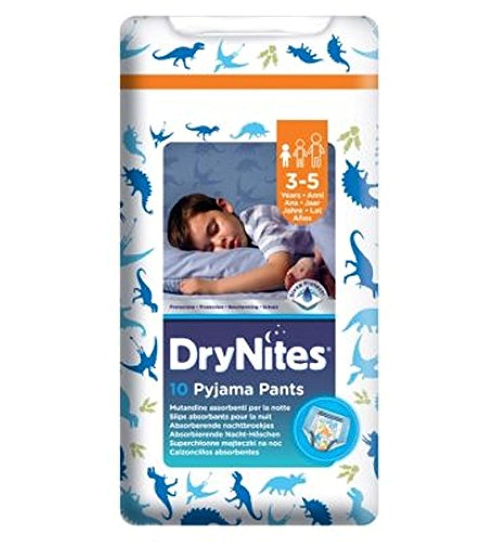 ライド準備溶岩Huggies DryNites Pyjama Bed Wetting Pants Boys 3-5 Years - 10 Pants - ハギーズDrynitesパジャマ夜尿症のズボンの少年3 - 5年 - 10パンツ (Huggies) [並行輸入品]