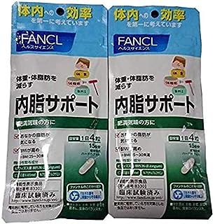 ファンケル(FANCL) 内脂サポート 約30日分 【15日分2袋セット】